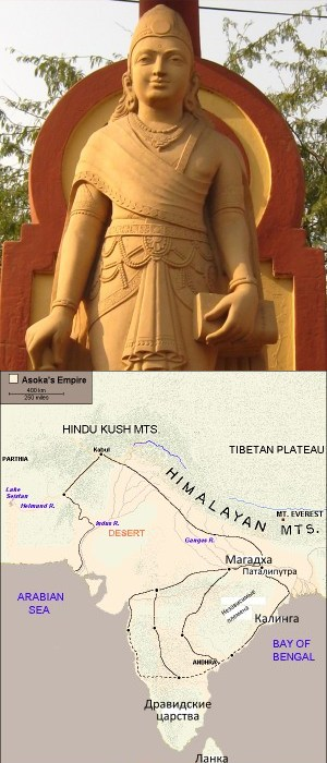 Ashoka Empire Both